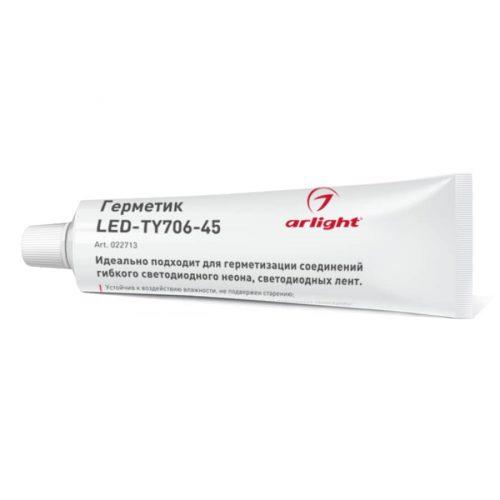 Герметик LED-TY706-45 (ARL, Металл)